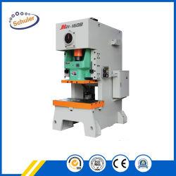Коробка передач JH21 серии пневматические машины механический пресс перфорирование машины (63-400 тонн)