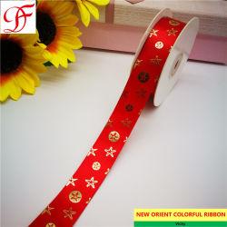 Ruban de satin Personnalisés de gros double/simple face avec Gold/Silver fleuret pour Noël/cadeaux//décoration d'enrubannage
