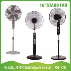 ホットセールスの優れた設計 16 インチ電動ペデスタルスタンドファン