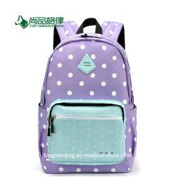 方法かわいく高い学生の卸売の波ポイント学校のバックパック袋