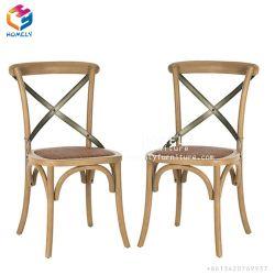 スタック可能カシ木X十字の背部食事の椅子をカスタマイズしなさい