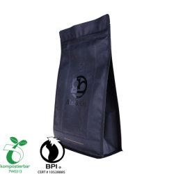 食糧中国からのジップロック式の正方形の最下のコーヒーバッグのパッケージの卸売