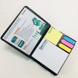 Notas adhesivas Caja con tapa de PU, Lujo Sticky Notes establece