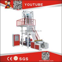 PE HDPE LDPE полиэтиленовая термоусадочная пленка ПВХ POF экструдера выдувания машины биоразлагаемых PLA 3 слоя Ziplock PVA выдувания полимерная пленка цена машины