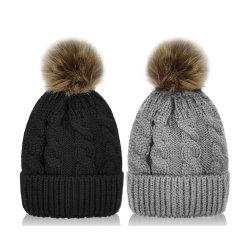 도매 귀여운 형식 소녀 소년 겨울 모자 아이는 겨울 모자 아이들에 의하여 뜨개질을 한 남자 아기 모자 아이 모자를 데운다