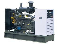 Conjunto de gerador a diesel (Tipo Aberto)
