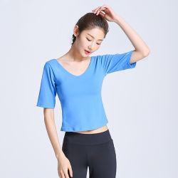 Llegada de nuevas prendas de vestir ropa deportiva casual China