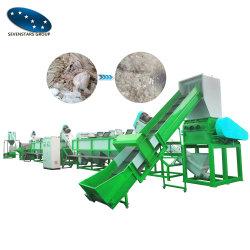 Высокая скорость восстановления PE PP полимерная пленка промойте линии для переработки отходов