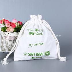 선물 광고를 위한 Eco-Friendly 생물 분해성 화포 면 졸라매는 끈 쇼핑 맛있는 것 부대