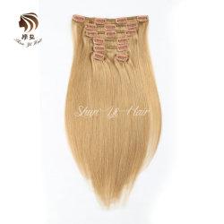 Оптовая торговля высокого качества 100% бразильского Сен Реми волосы двойной обращено в волосы добавочный номер
