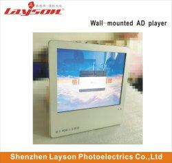 21.5 بوصة HD Digital Signage WiFi Network Multimedia Advertising Player Passenger شاشة عرض TFT LCD تعمل بالمصعد