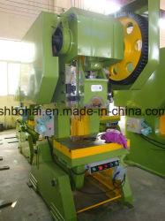 出版物16トンの機械式、機械打つ機械16トンの、16トンCフレームの打つ出版物