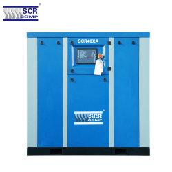 (SCR40XA) Vente chaude Technologie japonaise 100 % exempt d'huile compresseur à air de défilement de la vis de haute performance de l'air de refroidissement par air entraîné par courroie du compresseur