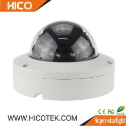 5MP Infrared LED SMD matriz IV Cúpula de metal de segurança IP na câmara anti-vandalismo
