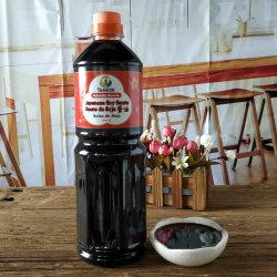 刺身の寿司の日本の軽い醤油