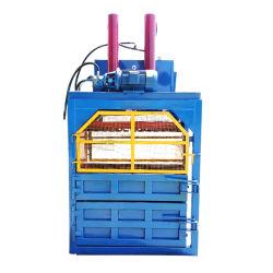 محازم هيدروليكي من النوع الرأسي لورق النفايات ذو الضغط الصغير