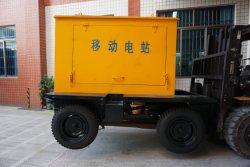 diesel da 30 kw per uso esterno della centrale elettrica portatile Ricardo Gruppo elettrogeno