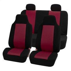 多色刷りのカー・シートカバー前の座席