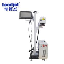 空気冷却革または管または食糧パッケージの光ファイバレーザーのマーキング機械