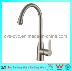 أكسسوارات مطبخ المياه الساخنة والباردة مع ميزة توفير المياه