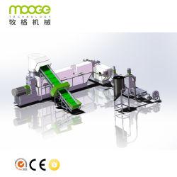 필름 저장 저장함이 있는 플라스틱 필름 재활용 기계 라인
