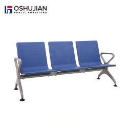 현대 공항 가구 벤치 옥외 공중 착석 병원 기다리는 의자 방문자 PU 역 갱 의자