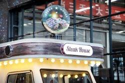 مطبخ الوجبات الخفيفة في حديقة الملاهي Keen Food Machine Amusement Park
