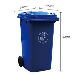 240L сообщества открытый педали сцепления для мобильных ПК повышенной прочности пластмассовый большой мусора может санитарии цилиндр прицепа мусора бен и контейнер для отходов пользовательских цветов и логотипа