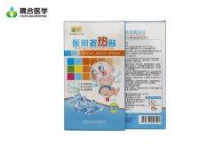 주문을 받아서 만들어진 건강한 안전한 빠른 치료 발열은 아기와 성인을%s 냉각 젤 패치를 구호한다