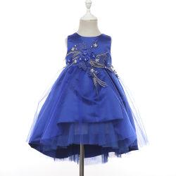 소녀들 고 로우 3D 꽃 자수 저녁 파티 볼 가운 칵테일 드레스