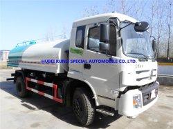 Neues Dongfeng 4X2 Wasser-Becken-Tanker-Sprenger-Fahrzeug 10cbm