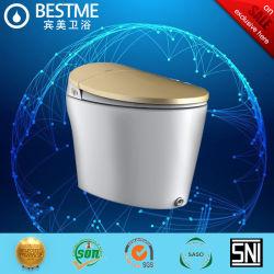 Золотой Shinning PU сиденья Smart туалет чашу (BC-833G)