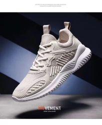 Мужчины новой спортивной обуви