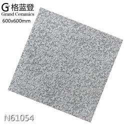 Untergrundbahn Oxford Black Pure White Leuchte-graues Color Granite Floor Tile in Kenia