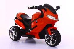 運転するべき子供のための子供の電気自動車または販売の赤ん坊のおもちゃの電気オートバイの子供の/Cheapの熱い方法電気オートバイの卸し売りセリウムの乗車