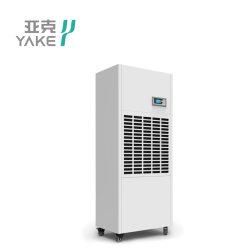 Yake 고능률 휴대용 산업 사용 제습기