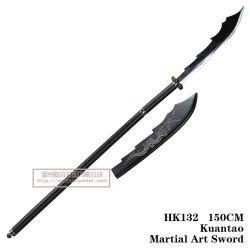 Art Martial Kuantao épée 150cm HK132