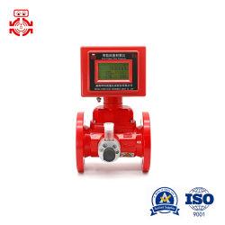 Датчик массового расхода природного газа с высокой точностью и двумя блоками питания