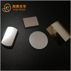 Revestimiento de aluminio con espejo Deielectric óptico