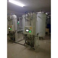 Cheap psa générateur d'oxygène concentrateur d'oxygène portable sur la vente fabriqués en Chine