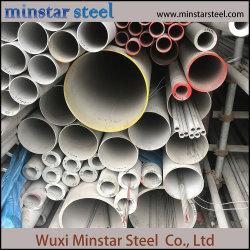 Высокое качество 304L труба из нержавеющей стали в