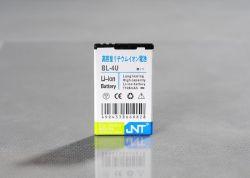 Téléphone mobile 500-10000mAh Batterie Li-ion pour Nokia