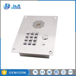 غرفة نظيفة مقاومة للتخريب، هاتف SIP، هاتف باب قوي مزود بلوحة مفاتيح كاملة