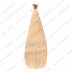 La couleur#18 Auburn Brown double de qualité supérieure appelée U Astuce Sèche cheveux raides Extension de cheveux humains non traités