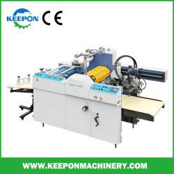 Filme térmico eletromagnética de alta velocidade laminador a quente totalmente automático/comercial de calor laminador para a máquina de papel em folhas com BOPP (SADF-540)