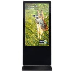 Монтироваться на стену/Напольные - все в одном ПК ЖК-дисплей рекламы инфракрасный емкостная сенсорная панель монитор с сенсорным экраном крытый и открытый коммерческий киоск видео