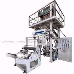 ABA AB ABC 50X55X1300mm três camadas de alta velocidade Co-Extrusion extrusão de plástico filme agrícola máquina de sopro