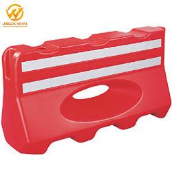 튼튼한 도로 안전 소통량 물에 의하여 채워지는 방벽 플라스틱 안전 담