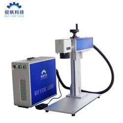Livraison gratuite 50W Raycus fibre Équipement de machine à gravure laser Laser Rayfine