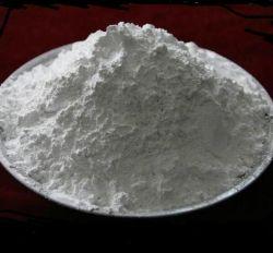 中国からのガラスのための化学原料の酸化アルミニウム